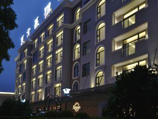 Muyra Hotel Shanghai