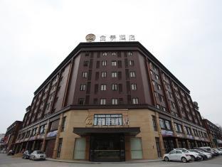 JI Hotel Shanghai Kangqiao Xiuyan Road