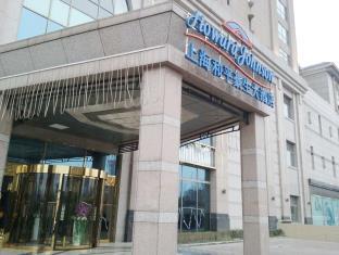Howard Johnson Peace Hotel Shanghai