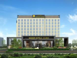 Theme Park Wassim Hotel Pudong Hotel