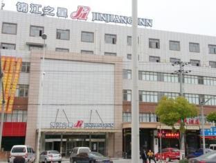 Jinjiang Inn Shanghai International Tourism and Resorts Zone Zhoupu Zhouzhu Highway Branch