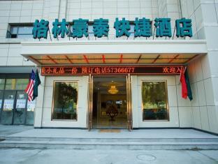 GreenTree ShangHai JinShan Wanda Plaza Longxiang Road Express Hotel