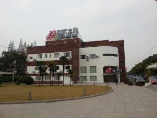 Jinjiang Inn Shanghai Minhang Industrial Park Wenjing Road Branch