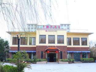 Shanghai Teeinn Hotel