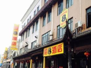 Super 8 Hotel Shanghai Songjiang University Town Branch