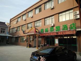 GreenTree Alliance Shanghai Pudong Nicheng Nanlu Road Hotel