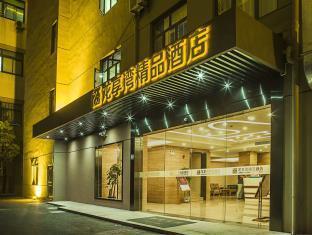 Shanghai LongXiangWan hotel