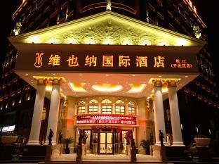 Vienna International Shanghai Songjiang Development Zone Branch