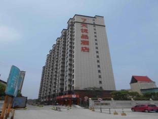 7 Days Premium Shanghai Pudong Hangtou East Subway Station Branch