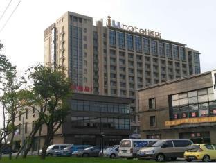 IU Hotel Shanghai Fengxian Bay University Town Branch