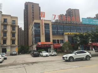 7 Days Premium Shanghai International Automobile City Tongji University Branch