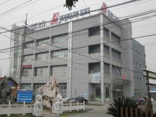 Jinjiang Inn Shanghai International Tourism and Resorts Zone Pudong Hangtou Branch