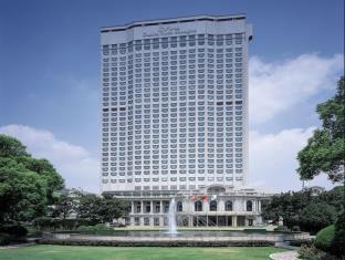 Okura Garden Hotel