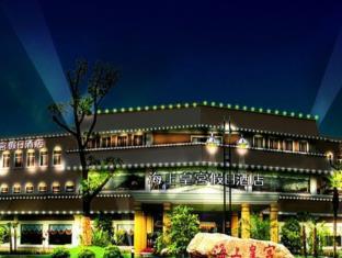 Seapala Resort Shanghai