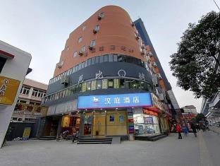 Hanting Hotel Shanghai Jiaotong University Jiangchuan Road Branch